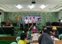 โครงการพลังคนไทยร่วมใจป้องกันไวรัสโคโรน่า