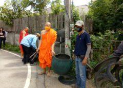 หมู่บ้านปลอดถังขยะ บ้านไร่ศิลาทอง หมู่ที่ 10